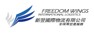 Freedom Wings International Logistics CO.,LTD. -- Expert of Globle Air/Ocean Freight